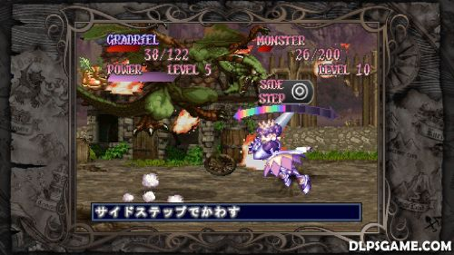 Princess Crown Screenshot 2