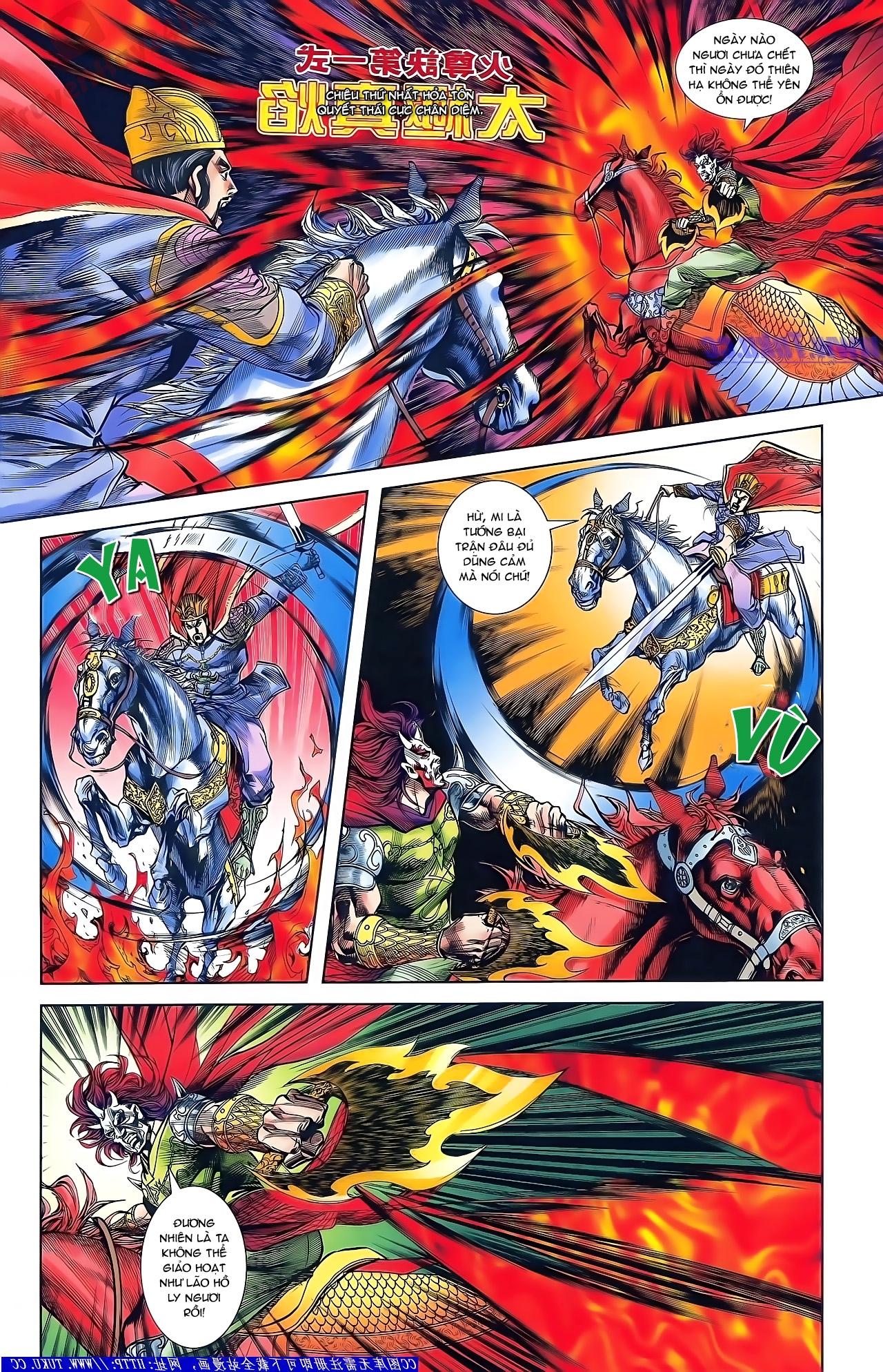 Tần Vương Doanh Chính chapter 48 trang 25