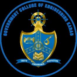 GCE Karad Bharti 2021 - GCE Karad Recruitment 2021