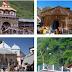 Chota Char Dham Yatra - Badrinath, Yamunotri, Gangotri and Kedarnath - Chota Char Dham Tour Packages - Uttarakhand - India