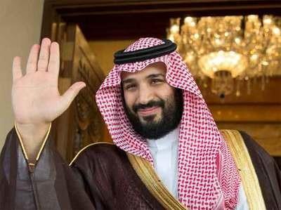 सऊदी: 11 राजकुमारों की गिरफ्तारी, युवराज बिन सलमान हुए और मजबूत