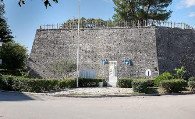 Στο ΚΑΣ η μελέτη για το Κάστρο του Αγ.Ανδρέα στην Πρέβεζα