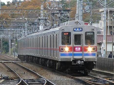 京成電鉄 快速 東成田行き3 3600形(2019.10消滅)