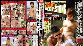 Beach Boys Sex Pistons 1 – Ultimate First-Rate Games