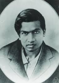 Srinivasa Ramanujan Birthday | Srinivasa Ramanujan Biography | Ramanujan Birthday | Ramanujan Biography