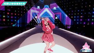 Liu Nian AKB48 Team SH Dikabarkan akan Tampil Solo 'No Way Man' di Final CHUANG 2020