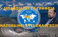 Γιγαντώνετε ο Αρτέμης Σώρρας με την Ελλήνων πολιτεία μετά την αθωωτική απόφαση για τα 600 δισ. ΒΙΝΤΕΟ