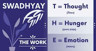 swadhyay parivar prarthana priti pdf gitamrutam book in gujarati pdf the silent reformer swadhyay parivar songs swadhyay bhavgeet lyrics trikal sandhya swadhyay parivar transcendent work meaning transcendent work definition swadhyay bhavgeet swadhyay pothi swadhyay parivar books pdf swadhyay meaning in english swadhyay parivar books online swadhyay parivar logo swadhyay aarti lyrics swadhyay parivar swadhyay aarti swadhyay app swadhyay andolan swadhyay aarti marathi swadhyaya a silent singing revolution swadhyay books swadhyay bhavgeet mp3 swadhyay bhavgeet app swadhyay bhavgeet in gujarati swadhyay balgeet swadhyay bhavgeet lyrics swadhyay books pdf swadhyay chintan swadhyay crime swadhyay dadaji swadhyay didi ji husband swadhyay dadaji photos swadhyay didi ji pravachan swadhyay evening prayer english swadhyay pothi std 9 e swadhyaya swadhyay parivar exam e learning swadhyaya swadhyay foundation swadhyay facebook swadhyay parivar songs free download swadhyay bhavgeet mp3 free download swadhyay geetmala swadhyay geet swadhyay gujarati bhavgeet swadhyay group swadhyay geetmala songs swadhyay geeta sandesh swadhyay geeta jayanti script swadhyay geet marathi swadhyay hindi swadhyay hindi meaning swadhyay hindi bhavgeet swadhyay hindi bhavgeet mp3 swadhyay hindi movie swadhyay in english swadhyay images swadhyay in hindi swadhyay in english meaning swadhyay in marathi swadhyay in gujarati swadhyay karya nishtha swadhyay kendra swadhyay ka kya arth hai swadhyay ke do arth swadhyay ka matlab swadhyay kya hai swadhyay kya hota hai swadhyay ka mahatva swadhyay logo swadhyay link swadhyay meaning