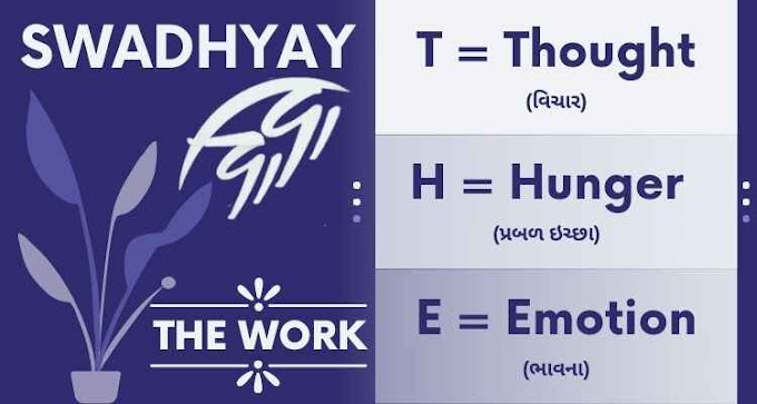 Swadhyay is the transcendent work