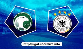 مشاهدة مباراة السعودية ضد المانيا 25-07-2021 بث مباشر في اوليمبياد طوكيو