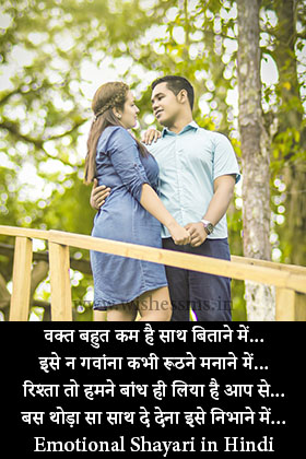 pati patni emotional shayari, emotional love shayari hindi, emotional shayari in hindi, sad emotional shayari, emotional shayari in hindi for boyfriend, best emotional shayari, very emotional shayari, emotional shayari for gf, emotional love shayari in hindi for lovers, emotional shayari photo, emotional love shayari in hindi, best emotional shayari in hindi, emotional shayari for bf, love emotional shayari in hindi, emotional sms in hindi, emotional shayari on love, emotional sad shayari in hindi