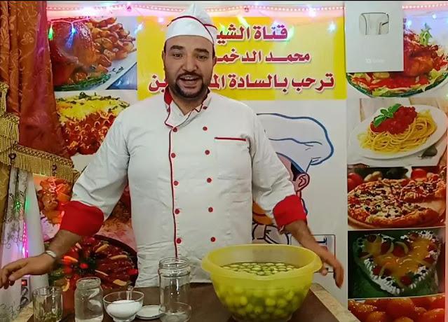 طريقة بسيطة تخليل الزيتون التفاحة فى البيت كبس الزيتون الاخضر التفاحة الشيف محمد الدخميسي
