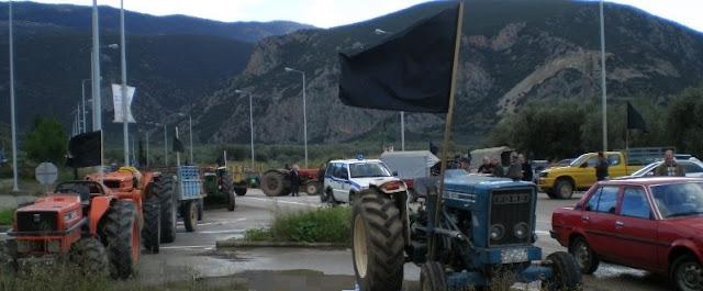 Αποτέλεσμα εικόνας για αγροτες φωκιδας κινητοποιηση