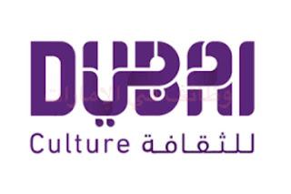 نكون قد وصلنا إلى نهاية المقال المقدم والذي تحدثنا فيه عن  هيئة الثقافة والفنون دبي وظائف  ، وعن هيئة الثقافة والفنون دبي ، والذي قدمنا لكم من خلالة طريقة التقديم بهيئة الثقافة والفنون دبي  ، كما قمنا بتزويدكم بتفاصيل الوظائف هيئة الثقافة دبي ، كل هذا قدمنا لكم عبر هذا المقال .