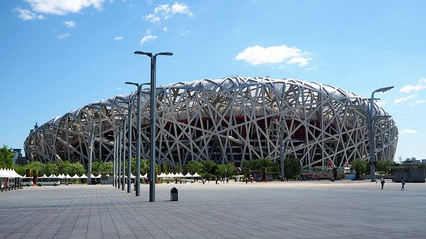 BEIJING NATIONAL STADIUM ( THE BIRD'S NEST)