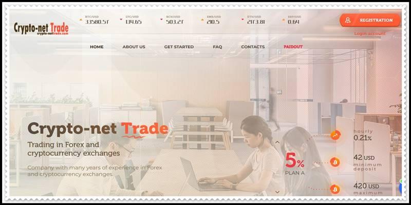 Мошеннический сайт crypto-nettrade.com – Отзывы, развод, платит или лохотрон? Мошенники