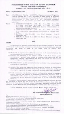 As the Election Code is in force .. The latest guidelines issued to schools for the implementation of the AMMAVADI program on 11-01-2021