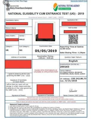 NEET Admit Card 2020