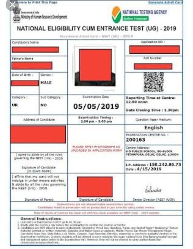 NEET Admit Card 2020 (27th Mar) – Download NTA NEET 2020 Hall Ticket