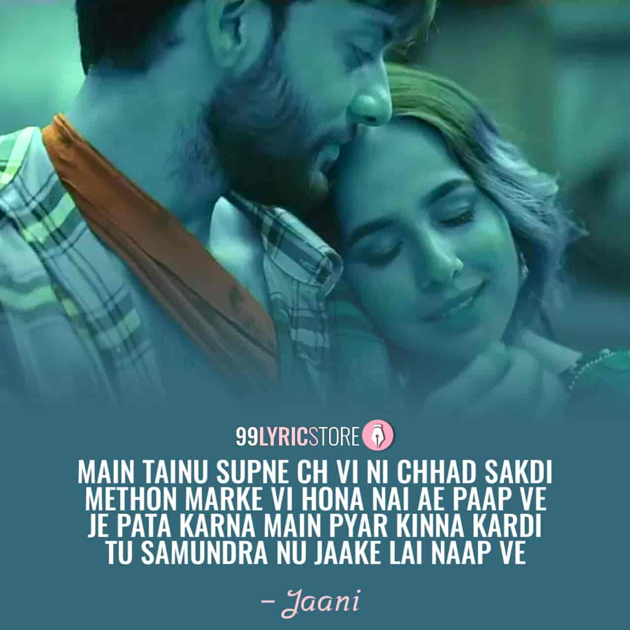 Duji Vaar Pyar Lyrics Images