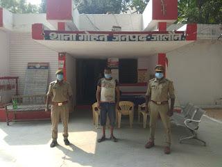 थाना गोहन पुलिस द्वारा अभियुक्त गिरफ्तार                                                                                                                                                                                                                                                                                                                                        संवाददाता, Journalist Anil Prabhakar.                                                                                        www.upviral24.in