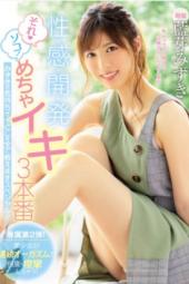 Aiga Mizuki College Student