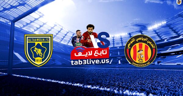 مشاهدة  مباراة الترجي التونسي والإتحاد المنستيري  بث مباشر اليوم 2020/09/27  نهائي كأس تونس الحبيب بورقيبة