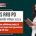 IBPS RRB PO और क्लर्क परीक्षा 2021 के लिए संख्यात्मक अभियोग्यता (Quantitative section) के 200 Most Important Questions, डाउनलोड करें PDF