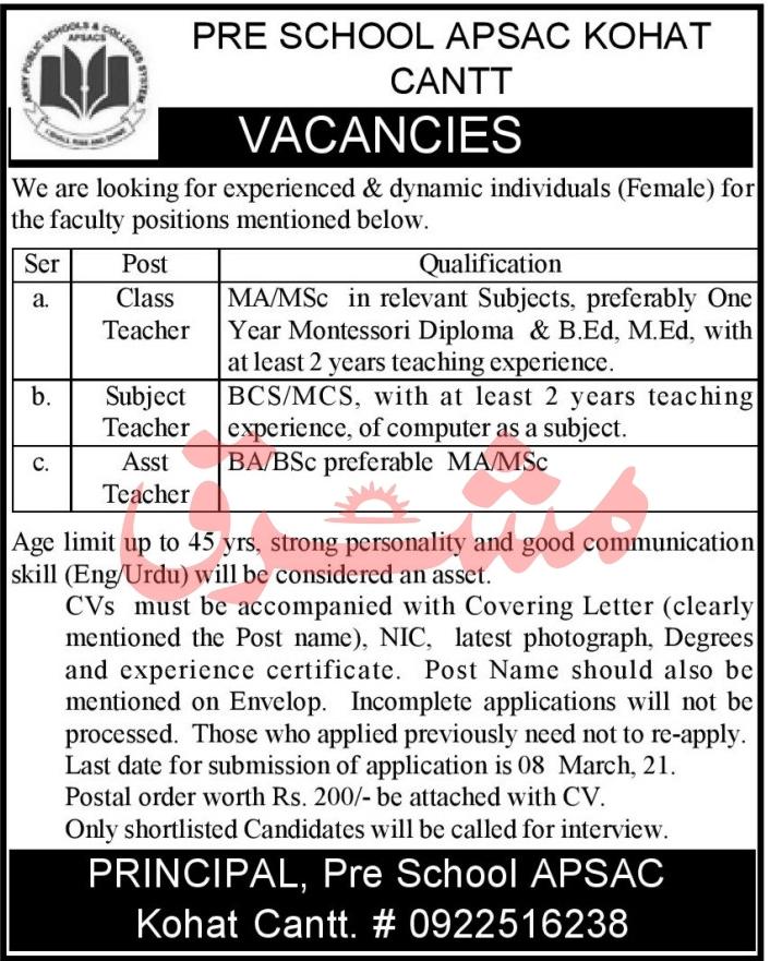 mashriq-newspaper-latest-govt-private-jobs-today-in-pakistan-2-march-2021-nokristan.com