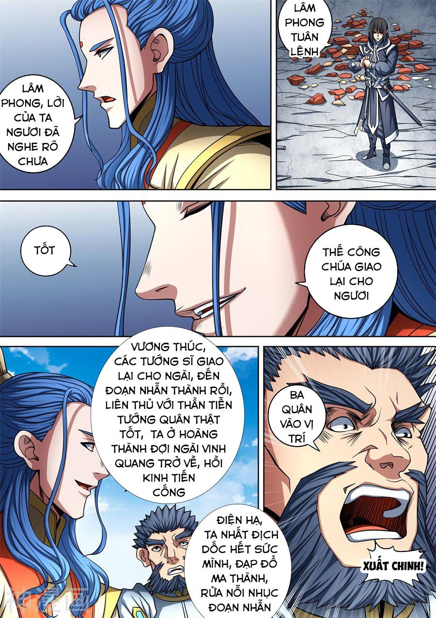 Tuyệt Thế Võ Thần chap 274 - Trang 4