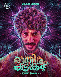 Othiram Kadakam Malayalam movie, www.mallurelease.com
