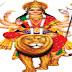 Navratri - Maa durga ke nau roop - नवरात्रि - माँ दुर्गा के नौ रूप