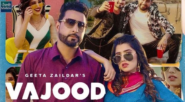 Vajood Lyrics By Geeta Zaildar And Gurlez Akhtar