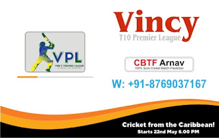 Today Match Prediction Botanic Gardens Rangers vs Dark View Explorers Vincy Premier League 17th T10 100% Sure