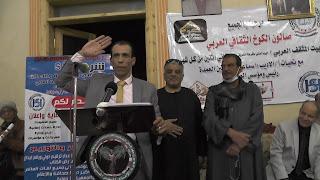 اتحاد الصعيد العربي يبدأ اولى انطلاقاته  بمشاركة صالون الكوخ الثقافي العربي