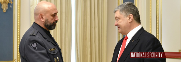 President appointed Colonel Kryvonos to the post of Under Secretary of the National Security and Defense Council