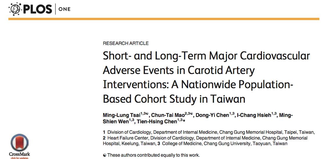 Sky-Heart Chen,腸骨動脈血管支架,獲刊登於 Journal of Formosan Medical Association | 健保資料庫工作坊 | NHIRD workshop | 新 ...