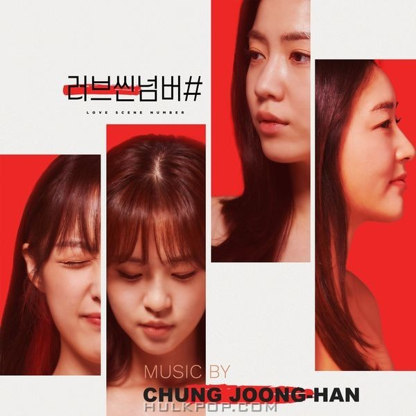 Various Artists – Love Scene Number# OST