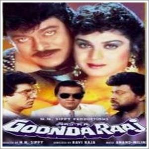 Aaj Ka Goondaraaj (1992)