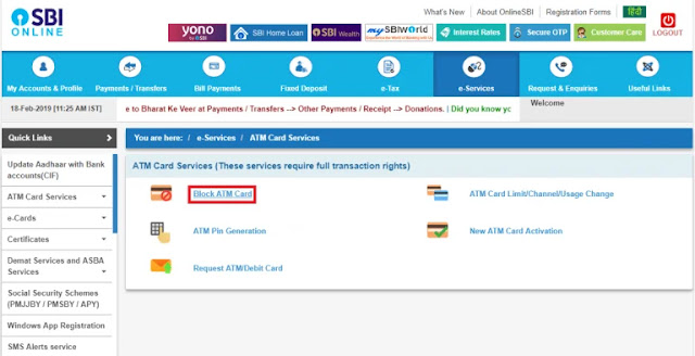 How To Block Sbi Atm Card, How To Block Sbi stm card Online, How To Block Sbi Atm Card By Call, How To Block Sbi Atm Card By Sms