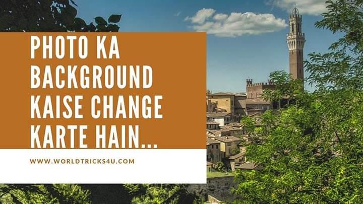 Photo Ka Background Kaise Change Karte Hain