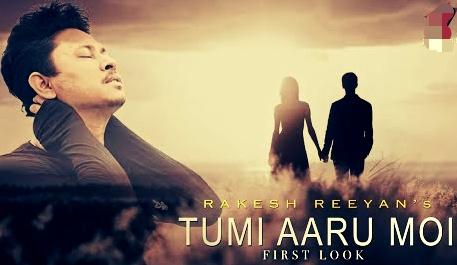 Tumi Aaru Moi Lyrics- Rakesh Reeyan Lyrics