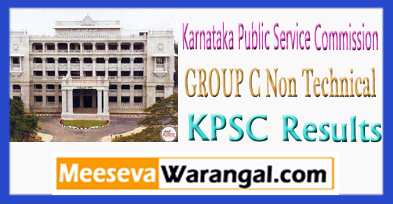 Karnataka Public Service Commission GROUP C Non Technical Result 2017