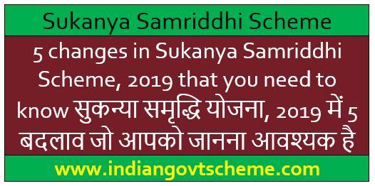 Sukanya+Samriddhi+Scheme