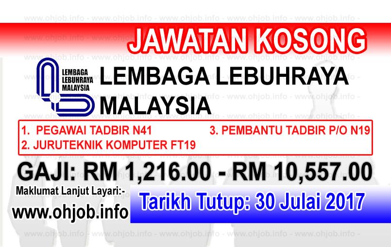 Jawatan Kerja Kosong Lembaga Lebuhraya Malaysia - LLM logo www.ohjob.info julai 2017