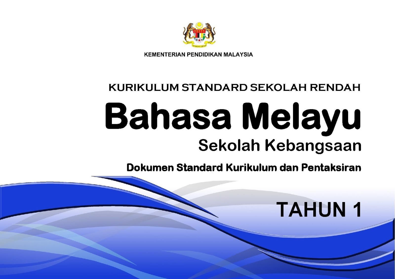 Dskp Bahasa Melayu Kssr Semakan Tahun 1