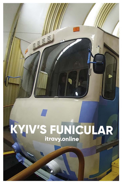 Where is the Funicular in Kyiv