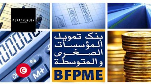 شروط و إجراءات التمتع بصندوق دعم و دفع المؤسسات الصغرى و المتوسطة المتعثّرة - 2019