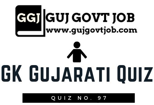 GK Gujarati Quiz - Daily Test 97 Bin Sachivalay Talati