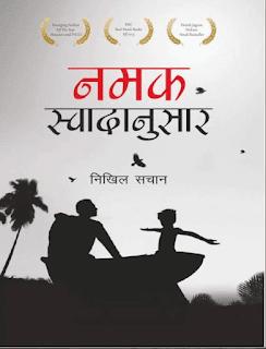 Namak-Swadanusar-By-Nikhil-Sachan-PDF-Book-In-Hindi-Free-Download